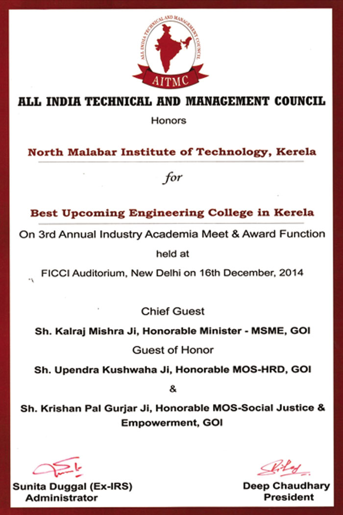 Best Upcoming Engineering College in Kerala